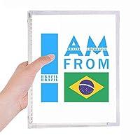 私はブラジルから 硬質プラスチックルーズリーフノートノート