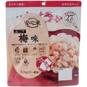 安心米/アルファ米 (おこげ 梅味 30食セット) 保存食 日本災害食学会認証 日本製