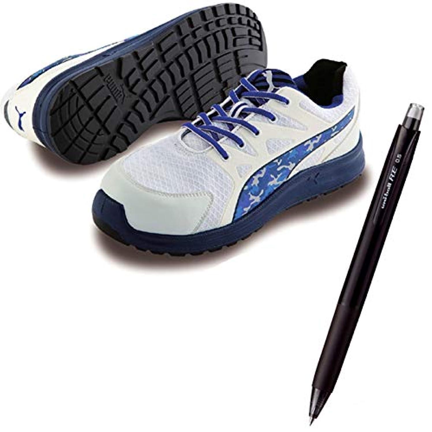 剃るチケットラブPUMA(プーマ) 安全靴 リレー 26.5cm ブルー ロー ジャパンモデル 消せるボールペン付きセット 64.337.0