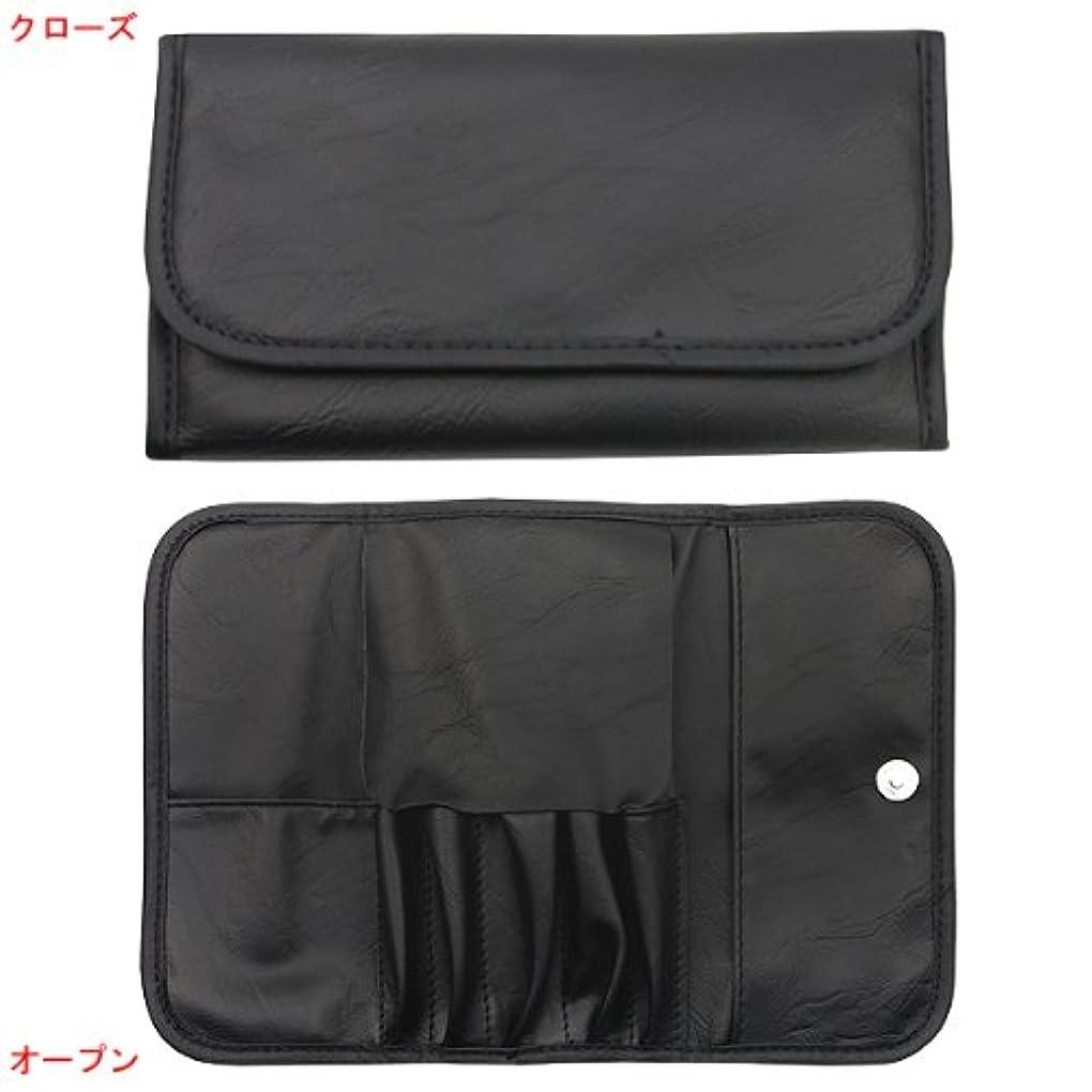 シエスタ拍手休憩する志々田 メイクブラシケース No.115 BK ブラック 縦:約18×横:約10cm
