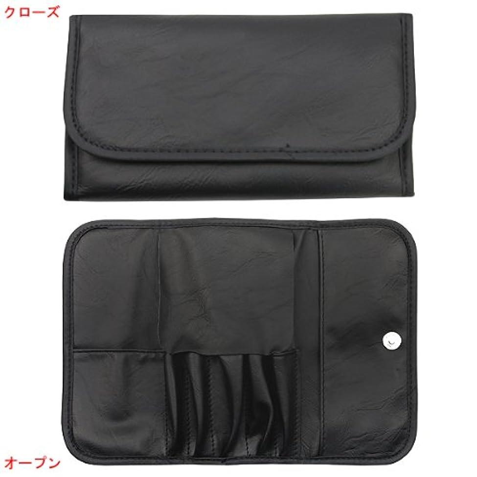 名声出くわす破滅的な志々田 メイクブラシケース No.115 BK ブラック 縦:約18×横:約10cm