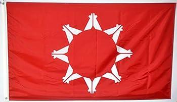 Aihccy Sioux Oglala Lakota Tribe Nation Native American Indian Tribal Banner Flag 3X5 Feet Man Cave