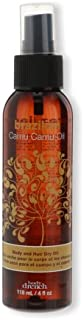 Body Drench Brazilian Camu Camu Oil Body and Hair Dry Oil for All Skin and Hair Types, 4 oz
