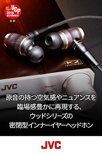 JVCケンウッド『HA-FX1100WOODシリーズ』