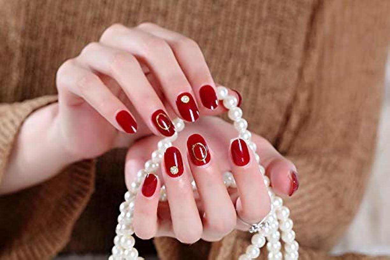 アヒル厳しい下24枚入 手作りネイルチップ ネイル花嫁 ゴールデンビーズ 円の装飾 かわいいとエレガント 花嫁の爪のチップ (チェリー)