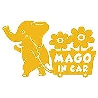 imoninn MAGO in car ステッカー 【シンプル版】 No.76 花屋のゾウさん (黄色)
