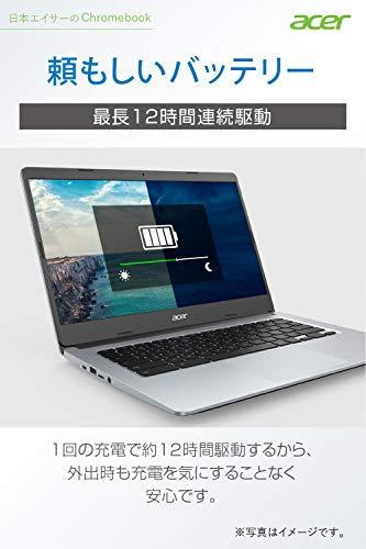 41+VU1 XAOL-Acerが8月末に発表したChromebook 6機種の販売スケジュールが変更に