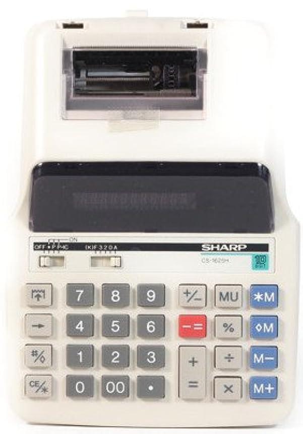 商標現象単位SHARP プリンタ電卓(セミデスクタイプ)10桁 CS-1625H コンペット