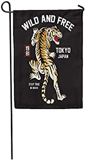 Garden Flags Seasonal Flag Funny Flag 12x18 Inches Graphic Japanese Tiger and Tattoo Tee Art-Shirt Japan Asian Outdoor Decorative House Welcome Garden Flag