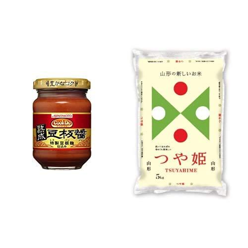 味の素 CookDo 熟成豆板醤 100g×2個 +  【精米】山形県産 白米 つや姫 5kg 令和元年産