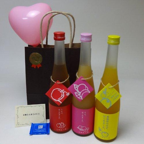 バレンタイン 果物梅酒3本セット りんご梅酒 ゆず梅酒 もも梅酒 (福岡県)合計500ml×3本 メッセージカード ハート風船 ミニチョコ付き