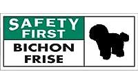 SAFETY FIRST BICHON FRISE ワイドマグネットサイン:ビションフリーゼ Sサイズ