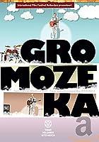 dvd - Gromozeka (1 DVD)