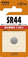 富士通 酸化銀電池1.55V 1個パック SR44C(B)N