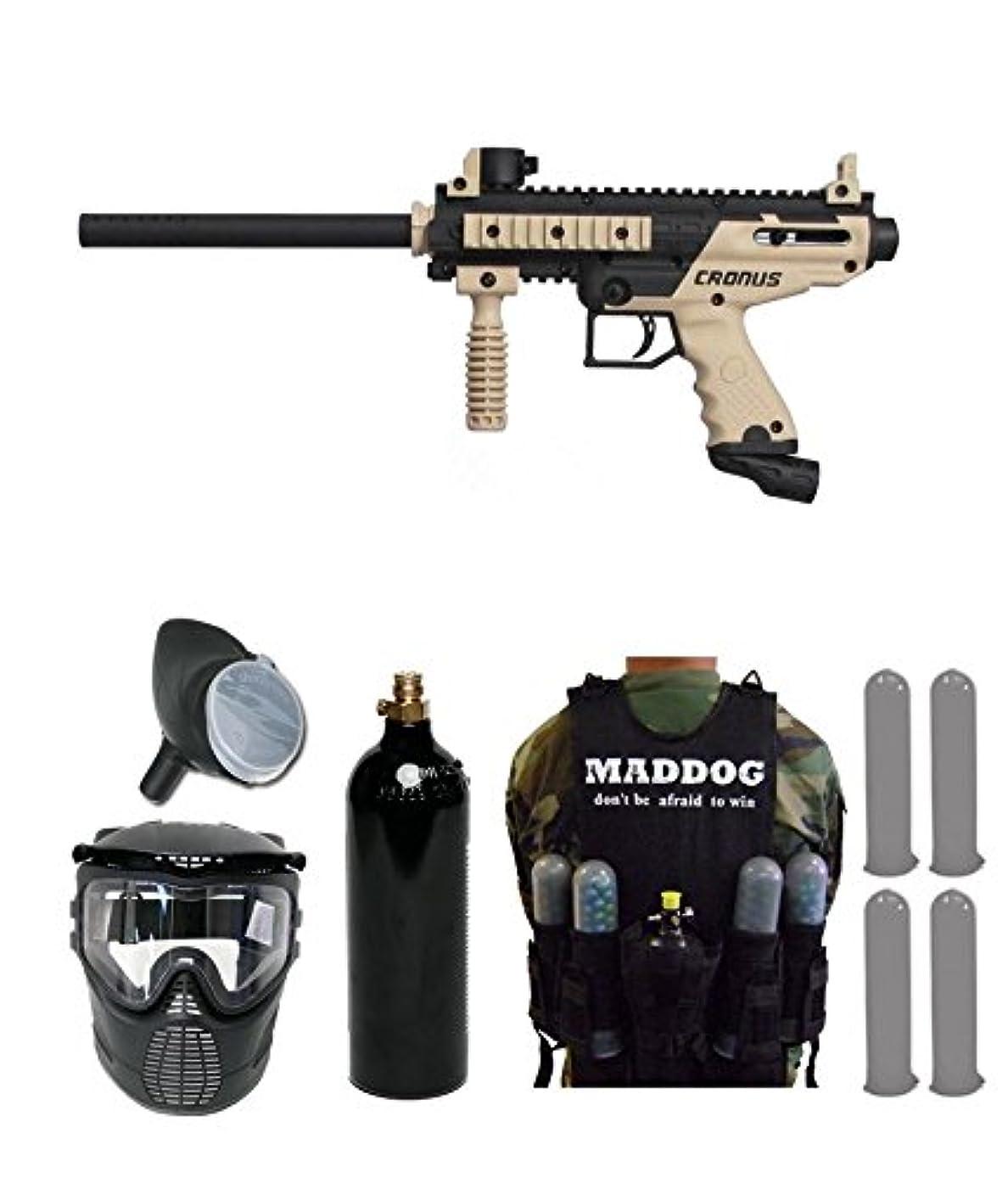 Tippmann Cronus Paintball Marker Gun -Basic Edition- Tan SWAT Package