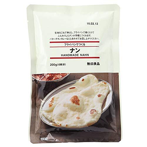 無印良品 フライパンでつくる ナン 200g(4枚分)