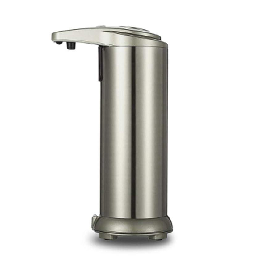 省略するスケルトン減衰280mlシャワーのステンレス鋼センサーの接触自由な石鹸のシャンプーディスペンサー