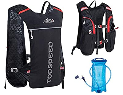 SGUTEN Hydration Pack Backpack Running Vest, Lightweight Breathable Backpack with 2L BPA Free Water Bladder,Outdoor Sports Gear for Jogging Cycling Marathon Hiking,Fits Men&Women,Purple.