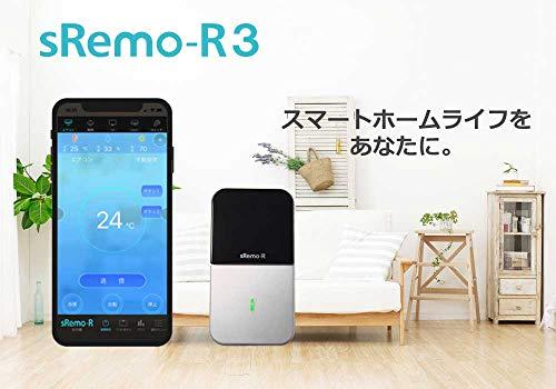 スマート学習リモコン sRemo-R3 (エスリモアール3) 【GoogleHome,AmazonAlexa,LineClova対応】《3年保証》...