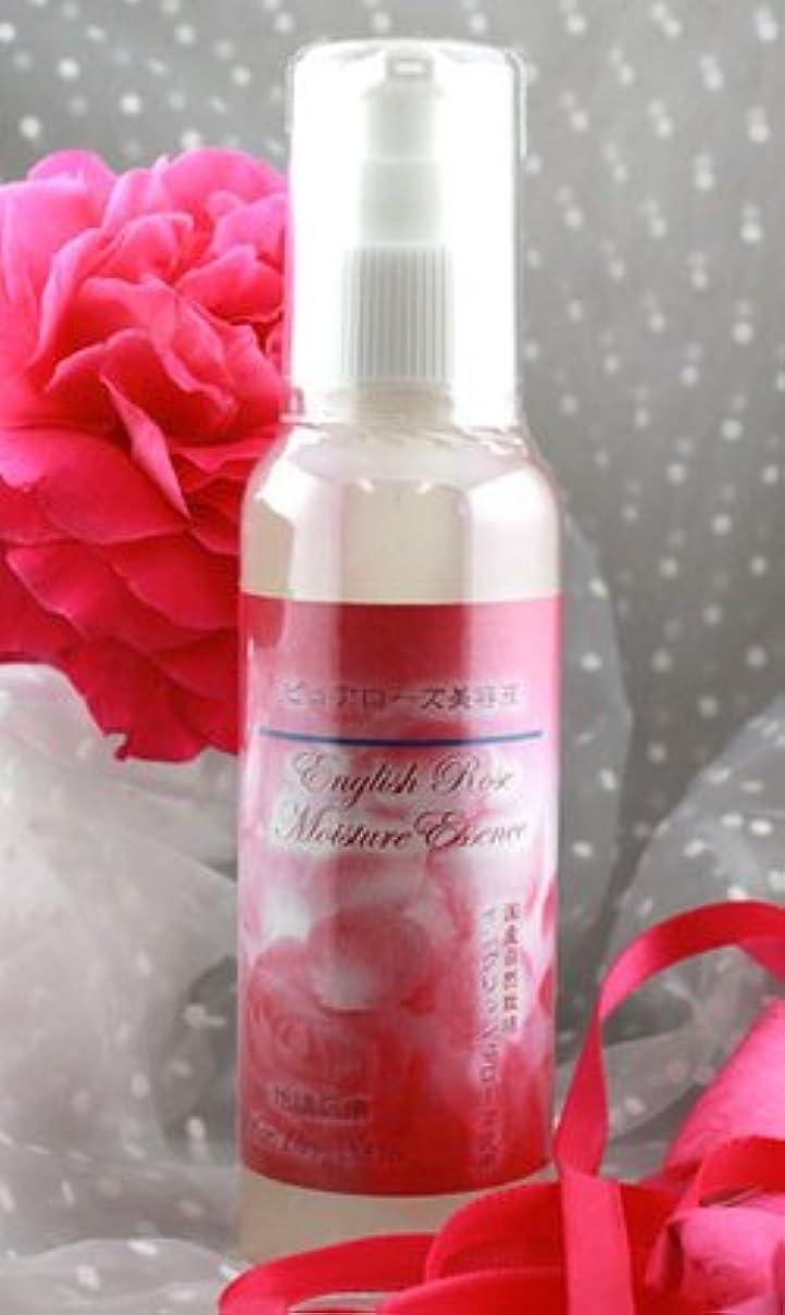 大胆な好きである賞樹万培 イングリッシュローズ 自然派 美容液乾燥肌 ピュアローズエッセンス2 120ml