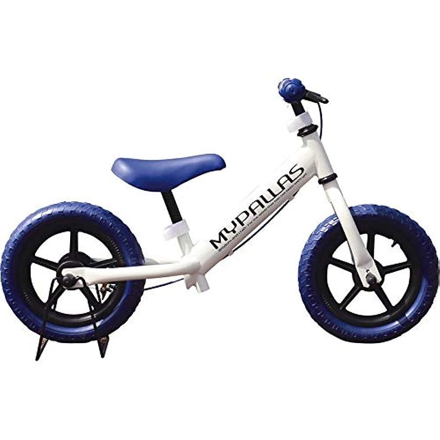 三番修復リットル子供用ペダルなし自転車 ちゃりんこマスター ブルー MC-01 BL 【チャリンコ バランス感覚 子供 訓練 練習 遊び トレーニング 組み立て式 組立 】