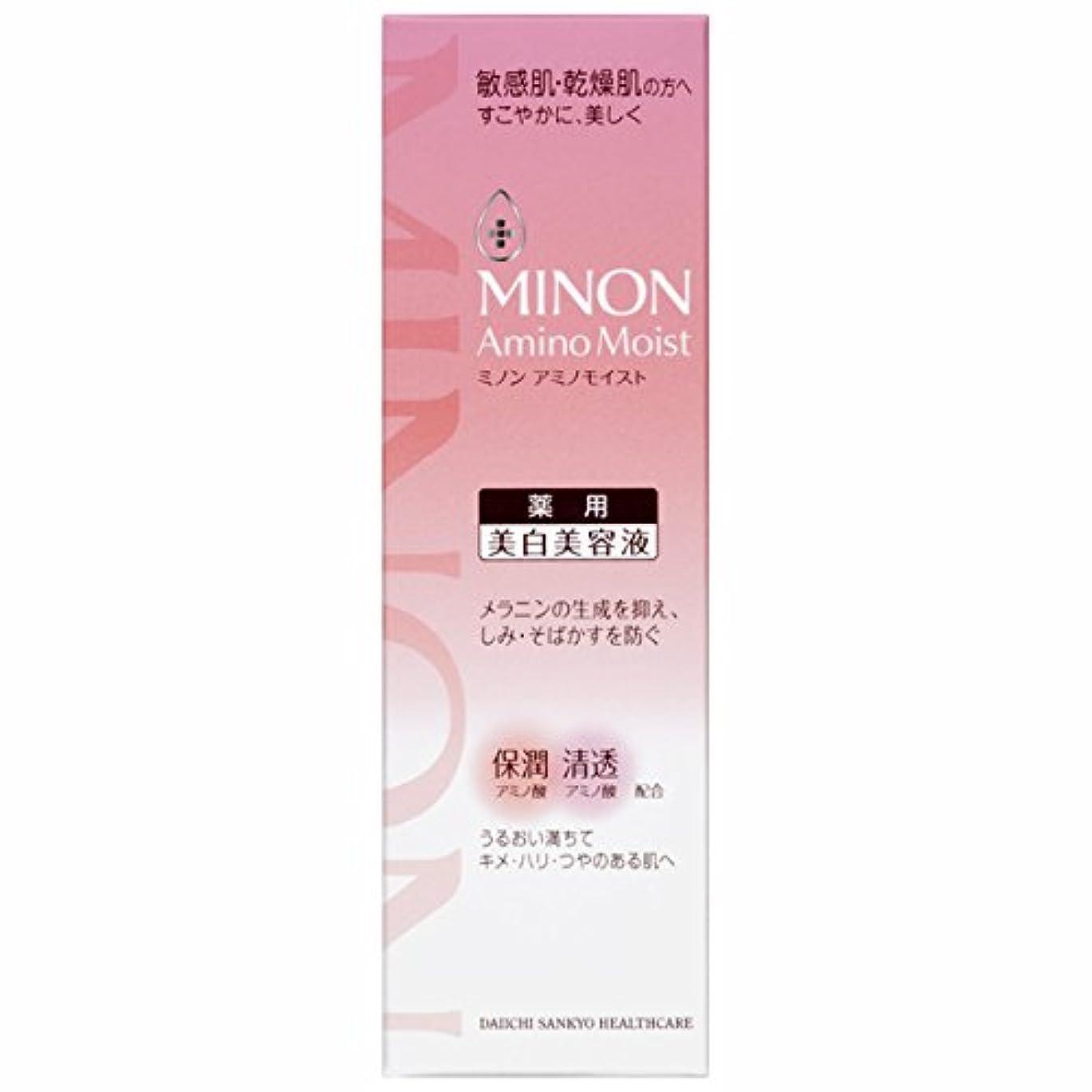 ジェームズダイソン窒息させるアルバニーミノン アミノモイスト 薬用マイルド ホワイトニング 30g (医薬部外品)