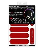 R-Protect Colors  - Premium Series - Kit 6 Bandes Stickers Autocollants rétro réfléchissants pour Casque Moto - Technologie 3M Scotchlite - Rouge Rubis