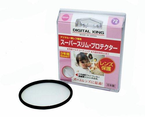 DIGITAL KING デジタルキング スーパースリムプロテクター 52mm デジタル1眼レフ専用