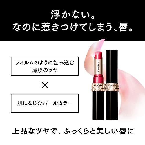 資生堂『マキアージュドラマティックルージュN』