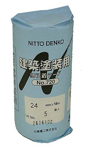 日東電工 建築塗装用 マスキングテープ#720 幅24mm 長さ18m 5巻入 白 [養生テープ]