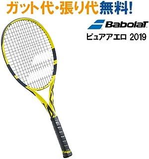 バボラ 2019 ピュアアエロ BF101353 G2 日本国内正規品