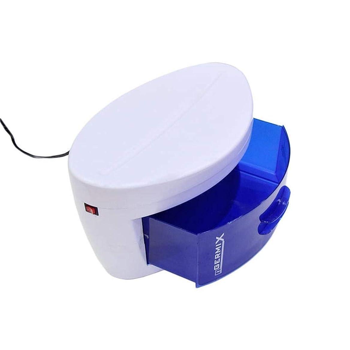 郵便局圧縮する偏差ネイル殺菌装置UV消毒キャビネット美容ツールサロンマニキュア消毒機機タオル消毒引き出し