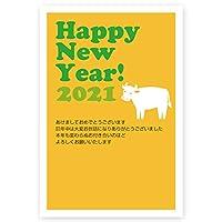 私製年賀はがき 10枚 2021年 丑年 年賀状 うし NE21-42