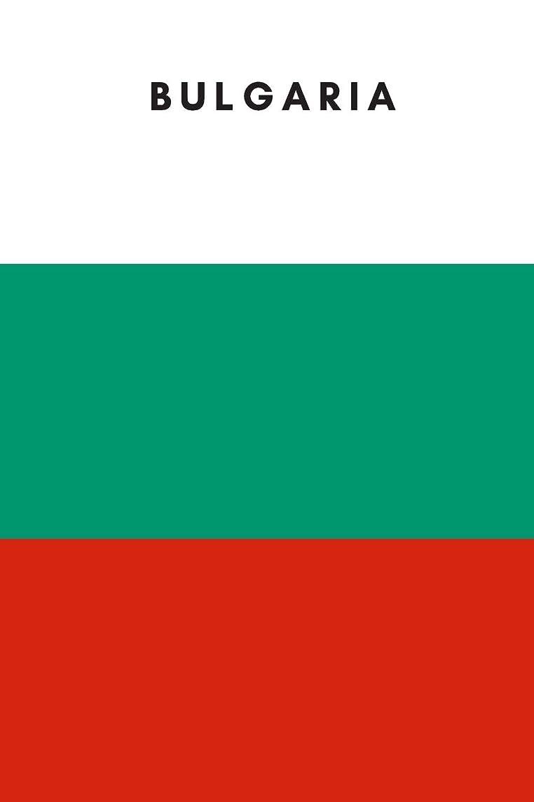 やむを得ない事業内容幽霊Bulgaria: Country Flag A5 Notebook (6 x 9 in) to write in with 120 pages White Paper Journal / Planner / Notepad