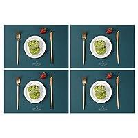 テーブルマット4ピースAセットマット防水・防錆西部プレースマットアメリカンライトラグジュアリーホーム北欧風断熱パッドテーブルマット (Color : Green, Size : 450mmX300mm)