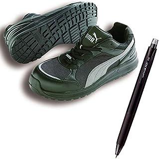 PUMA(プーマ) 安全靴 スプリント 28.0cm ブラック ジャパンモデル 消せるボールペン付きセット 64.333.0