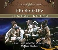 Semyon Kotko (Sung in Russian)