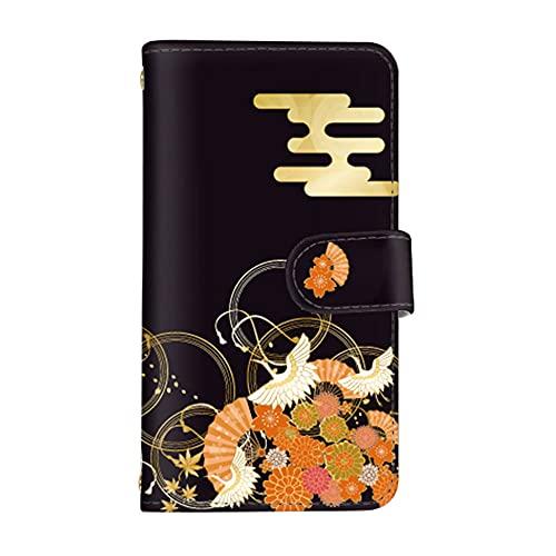 スマ通 スマホケース Galaxy A52 5G SC-53B カード収納 ミラー付き 手帳型 SAMSUNG サムスン ギャラクシー エーフィフティーツー ファイブジー 【E.オレンジ】 和柄 鶴 桜 牡丹 扇子 vc-549