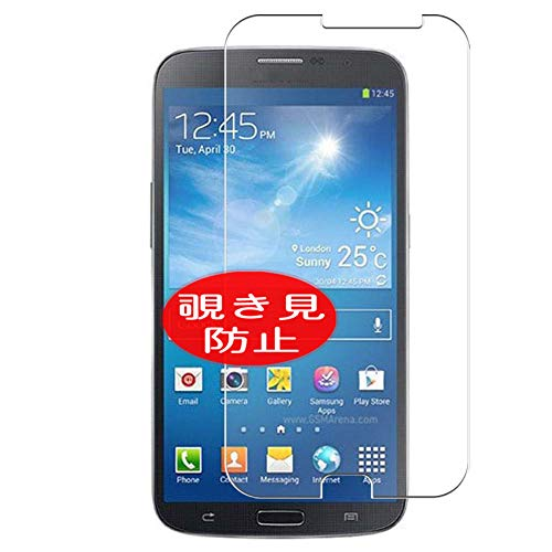 VacFun Anti Espia Protector de Pantalla Compatible con Samsung Galaxy Mega p729 i9208 I9200, Screen Protector Sin Burbujas Película Protectora (Not Cristal Templado) Filtro de Privacidad New Version