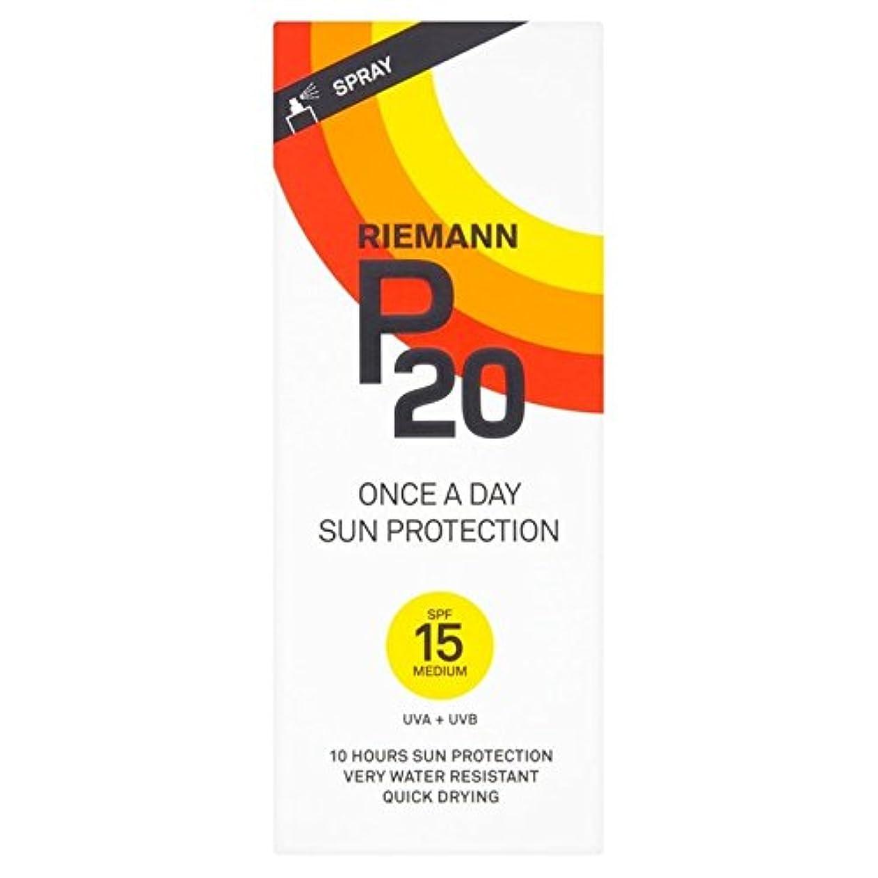 振り子茎きょうだいリーマン20 15 1日/ 10時間の保護200ミリリットル x2 - Riemann P20 SPF15 1 Day/10 Hour Protection 200ml (Pack of 2) [並行輸入品]