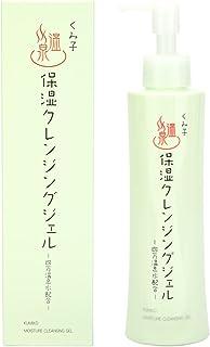 Kumiko Onsen Cosmetics くみ子オリジナル温泉クレンジング 温泉水配合 オイル不使用 植物由来成分 200ml
