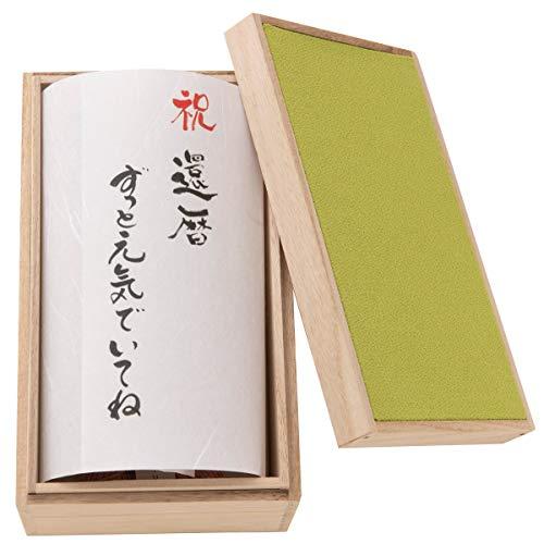 (赤ちゃんまーけっと) 還暦祝い プレゼント ギフト okuru 紅白うどん 苗色 桐箱入り 350g
