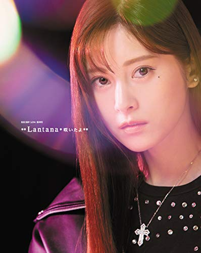 KEIKO Live K002 **Lantana*咲いたよ**(Blu-ray+CD2枚組)