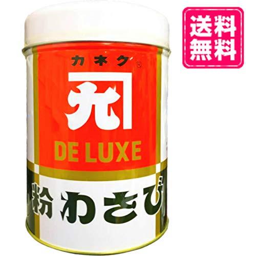 カネク 粉わさび 1.5kg 缶 デラックス わさび 業務用