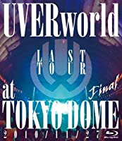 LAST TOUR FINAL at TOKYO DOME Blu-ray(仮)