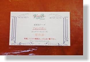 高級フレンチ/本物のフォンドボー(無添加)業務用/スーゴ・ディ・カルネ(3k)【冷凍】KWBフーズ