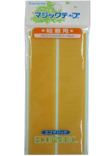 クラレファスニング 粘着付 エコマジックテープ 15RN Aフック・Bループ面セット 縦150mm 横25mm 黄