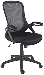 Poly and Bark Sadia Office Chair in Mesh, Black