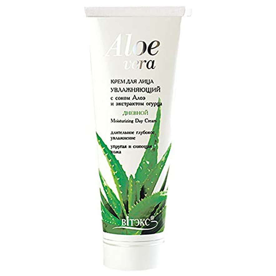 フォアマン必要飼い慣らすBielita & Vitex | Aloe Vera Line | Moisturizing Day Face Cream for All Skin Types | Aloe Juice | Cucumber Extract | Vitamins | 75 ml