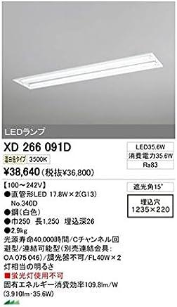 DL73642 ベースライト